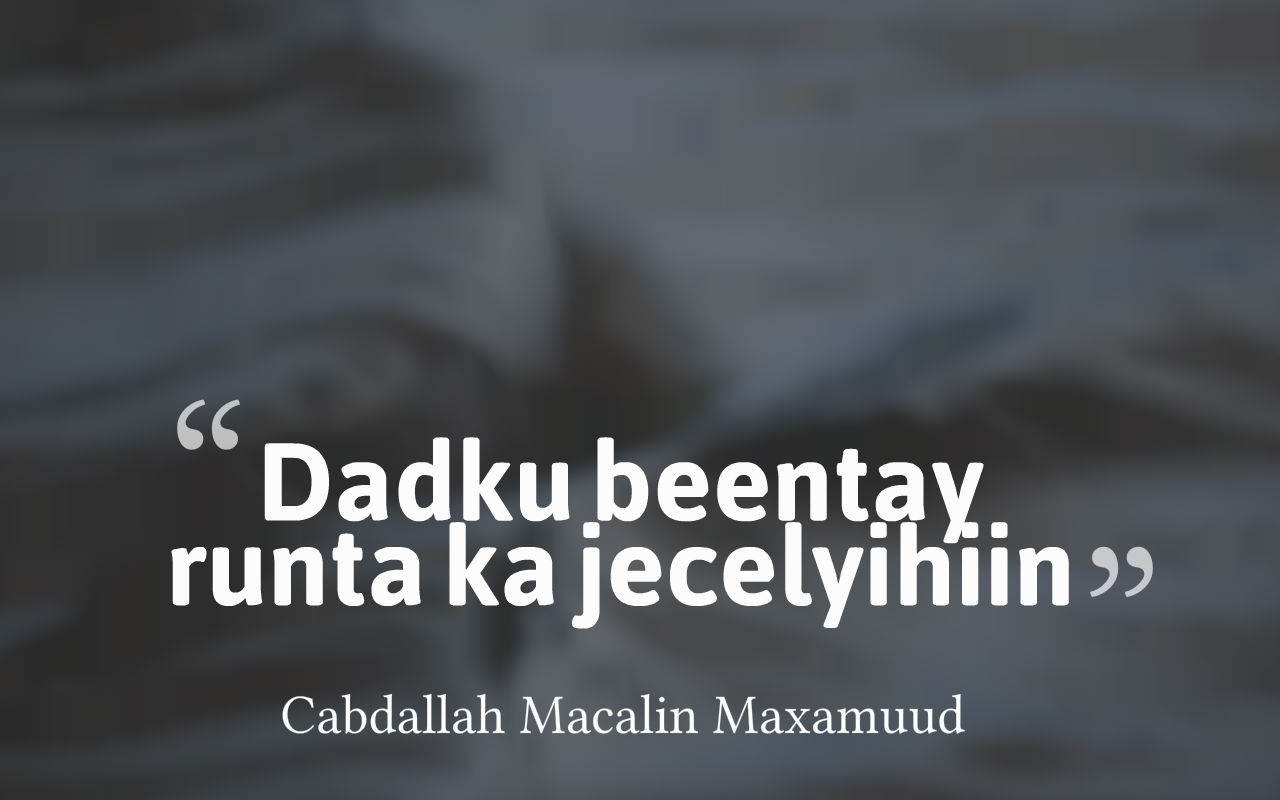 quotescover-jpg-29